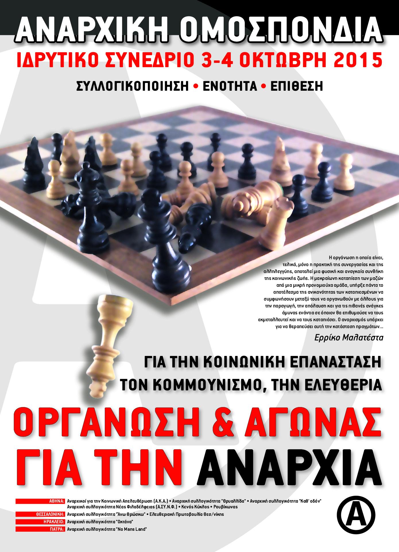 Poster_congress-01